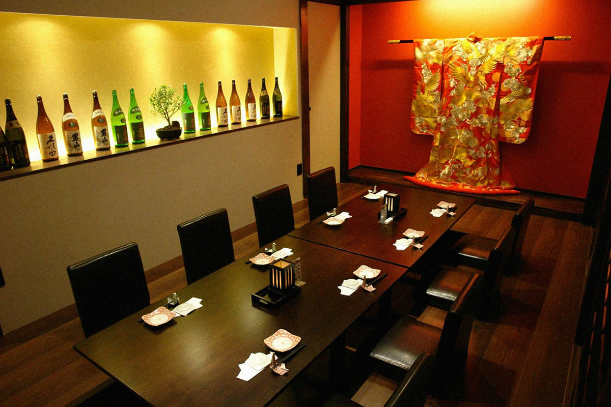 Gion Japanese Restaurant Private Room Picture 1
